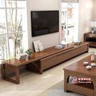 電視櫃 新中式實木電視櫃茶幾組合現代簡約...