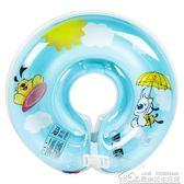 嬰兒游泳圈寶寶安全可調雙氣囊頸圈新生兒脖圈 防后仰脖子圈 居樂坊生活館