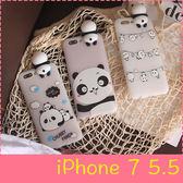 【萌萌噠】iPhone 7 Plus (5.5吋)  韓國可愛卡通 立體趴趴熊貓保護殼 全包矽膠軟殼 手機殼 手機套