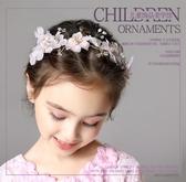 兒童公主禮服配飾皇冠花童婚禮婚紗發飾王冠花環女童生日演出頭飾