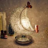 精油燈爐插電調光香薰機大號創意香薰燈臥室辦公室生日禮物女生  AB2273 【男人與流行】