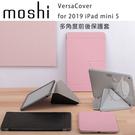 【A Shop】Moshi VersaC...