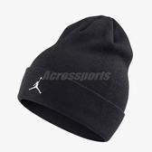 Nike 毛帽 Jordan Beanie Cuffed 黑 白 男女款 帽子 喬丹 飛人 運動 【PUMP306】 AA1297-010
