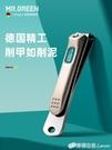 德國指甲刀單個裝進口不銹鋼原裝中號指甲剪腳趾甲指甲鉗 檸檬衣舍