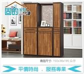 《固的家具GOOD》501-1-AJ 黑格比5尺屏風鞋櫃/全組【雙北市含搬運組裝】