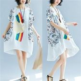 韓版中長款短袖上衣23021女裝寬松新款夏裝韓版中長款短袖上衣服T恤胖胖唯依