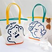 透明包小熊果凍包可愛少女透明pvc游泳沙灘包大購物健身側背包 雙11 伊蘿