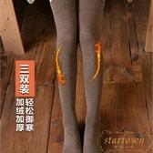 3雙裝 過膝襪女純色韓版護膝長筒毛圈襪冬季【繁星小鎮】