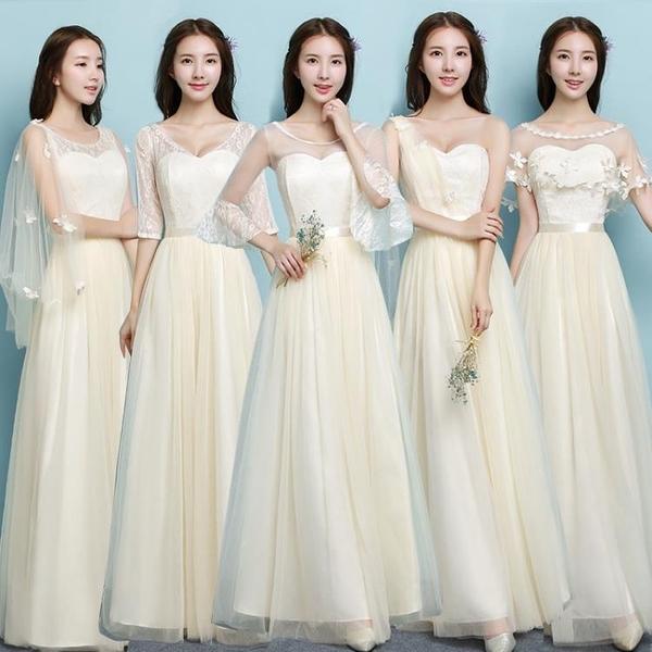 伴娘服 伴娘服長款加大尺碼新款中袖姐妹裙主持人畢業小禮服顯瘦香檳色連身裙  禮服 雙十二8折