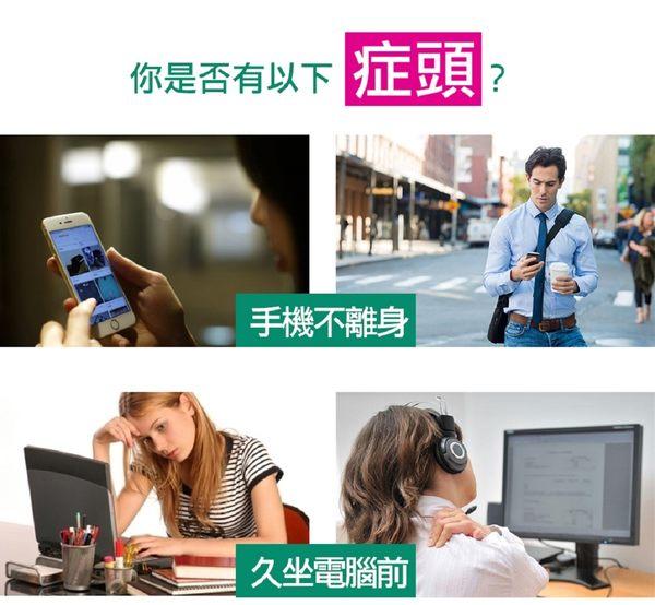 家e枕【YAMAKAWA】全方位護頸家E枕(單入組)-電電購
