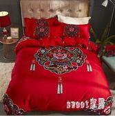 床包組 四件套全棉純棉床單被套雙人簡約歐式1.8m床床上四件套 df8950【Sweet家居】