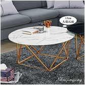 【水晶晶家具/傢俱首選】ZX1305-2曼蒂3尺石面大圓几