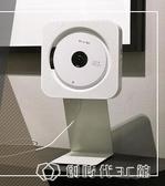 麥絲瑪拉樂動DVD學生CD機器藍牙DVD播放機復讀英語學習光盤影碟機 創時代3c館YJT