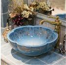 爆款陶瓷衛浴台上盆洗手盆洗臉盆台盆藝術盆洗面盆特色花瓣 01