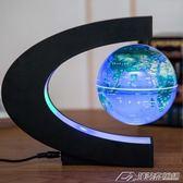 發光自轉磁懸浮地球儀辦公室桌擺件畢業創意禮品男女生日禮物  潮流前線