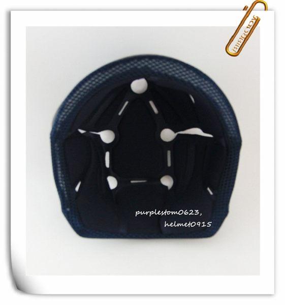 GP-5兒童安全帽,005專用頭襯