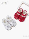 涼鞋寶寶學步鞋涼鞋1-3歲女寶寶夏季裝小童防滑軟底一兩包頭鞋子2