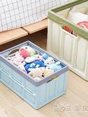 可摺疊收納箱車載整理箱后備箱學生宿舍書箱摺疊收納箱家用玩具箱 WD 小時光生活館