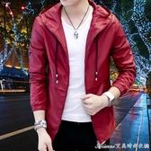 男士外套秋季新款韓版潮流夾克男休閒運動上衣夏季戶外風衣男 艾美時尚衣櫥