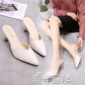 拖鞋女夏韓版拖女外穿時尚百搭仙女包頭半托鞋女涼鞋 港仔會社