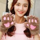 手套女 手套女冬季學生可愛半指男女士加厚騎車保暖韓版毛絨卡通貓咪爪子 米蘭街頭