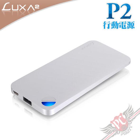 [ PC PARTY ] LUXA2 P2 超薄 全鋁 行動電源 5000mAh (中壢、台中、高雄)