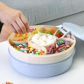 禮盒喜糖盒婚慶雙層分格果盤家用客廳糖果盒零食干果塑料收納盒子