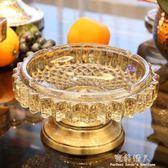 歐式創意煙缸玻璃煙灰缸裝飾品擺設家居現代創意家用時尚個性擺件 完美情人精品館