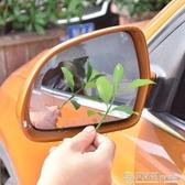 後視鏡汽車後視鏡防雨膜倒車鏡防霧反光鏡玻璃防水貼膜通用全屏側窗 夏季上新