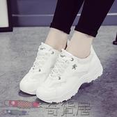 2018秋季新款韓版白色運動鞋女鞋休閒鞋學生百搭跑步鞋透氣小白鞋