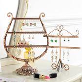 創意耳環架飾品展示架首飾盒旋轉架子掛耳釘耳飾耳墜項鏈家用收納    蜜拉貝爾