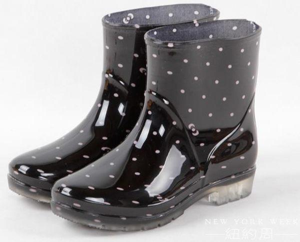 雨鞋  短筒防滑成人雨靴
