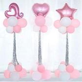 氣球裝飾 情人節氣球裝飾結婚用品婚慶慶婚禮路引酒店場地佈置生日立柱氣球【美物居家館】
