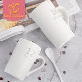 杯師傅 牛奶杯子陶瓷水杯家用馬克杯Ins大容量簡約咖啡杯茶杯創意  莉卡嚴選