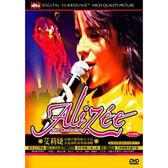 艾莉潔2004演唱實況DVD+CD (3片裝)