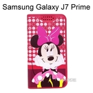 迪士尼彩繪皮套 [普普米妮] Samsung Galaxy J7 Prime (5.5吋)【Disney正版授權】