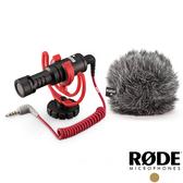 【RODE】VideoMicro 微型電容式麥克風 機頂麥克風 熱靴 RDVMICRO 正成公司貨
