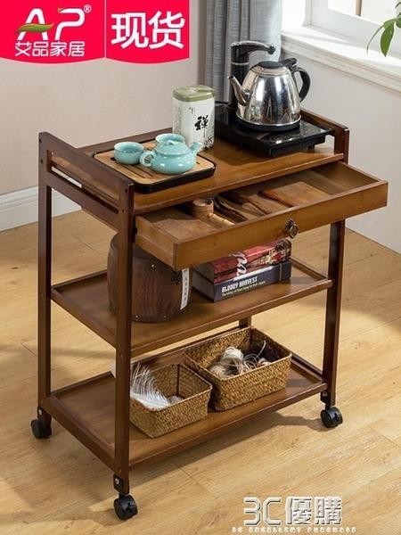 小桌子 沙發邊角幾小茶幾茶水架客廳邊櫃儲物櫃帶輪小茶桌邊角桌子 時尚芭莎WD