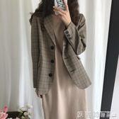 韓版學生長袖格子西裝外套女秋裝寬鬆百搭休閒小西服 【新品熱賣】