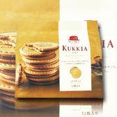 日本 KUKKIA 紅帽子 牛奶巧克力法蘭酥 93.6g 【櫻桃飾品】【27839】