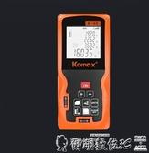 工業尺 測距儀激光紅外線高精度手持距離測量儀電子尺量房儀 神器LX  新品爾碩 雙11
