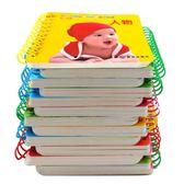 嬰幼兒童撕不爛早教0-3歲 玩具寶寶啟蒙認知看圖識字數字學習卡片