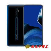 OPPO Reno 2 Z 8GB / 128GB CPH1951 超廣角四鏡頭 動靜都清晰【宅配免運費】