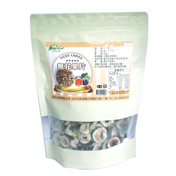 台灣乾燥無花果片 無花果茶 100g