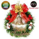 【摩達客】台灣製10吋可愛單藤綠色聖誕花圈(小雪人花鐘款)免組裝