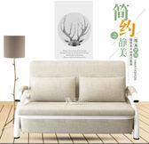 實木沙發床可折疊客廳小戶型雙人1.2米現代簡約乳膠多功能伸縮床  YJT創時代3C館