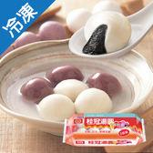 桂冠呷甜甜湯圓組600g(芝麻、花生、紫糯芝麻湯圓)【愛買冷凍】