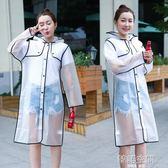 雨衣 透明長款雨衣雨披外套女成人韓國時尚戶外男式單人徒步雨衣套裝 韓語空間