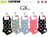 GK-2744 台灣製 GK 波點狗狗船形襪-6雙超值組 細針編織 流行襪 造型襪 學生襪 短襪 棉襪