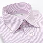 ROBERTA DI CAMERINO 諾貝達長袖細條紋襯衫-粉紫